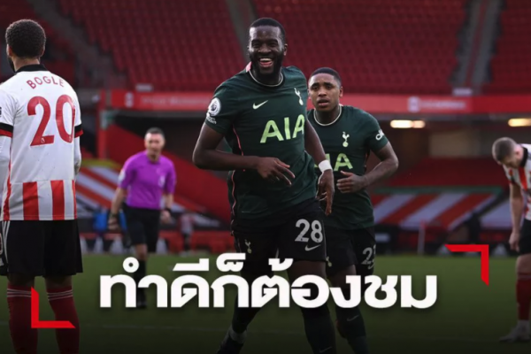 The Ndombele, proved himself well with Spurs.
